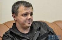 """Криворожская """"Самопомощь"""" со второй попытки утвердила Семенченко кандидатом в мэры"""