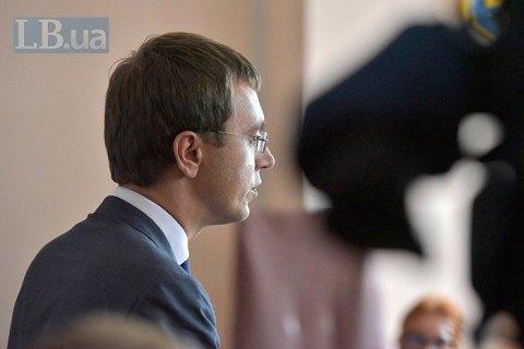 Чий BMW X5? Вищий антикорупційний суд розглядає справу Омеляна