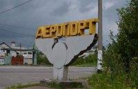 Мэр Житомира объявил о скором возобновлении работы аэропорта
