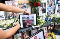 Пять стран призвали Иран выплатить надлежащую компенсацию семьям жертв авиакатастрофы