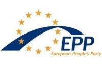 Декларация ЕНП по Украине не отражает мнение Евросоюза, - ПР