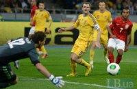 Онлайн-трансляция матча Украина - Франция