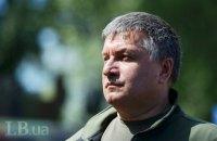 Аваков заявил, что никакой митинг не поможет не прошедшим аттестацию бывшим милиционерам