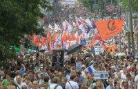 """Російські опозиціонери оголосили про проведення нового """"Маршу мільйонів"""""""