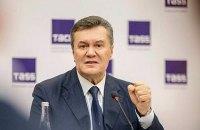 Янукович признал 31,5 млн гривен и $85 тыс. на счетах в Ощадбанке