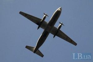 В зоне АТО сбили военный самолет ВСУ Ан-26 (Обновлено)