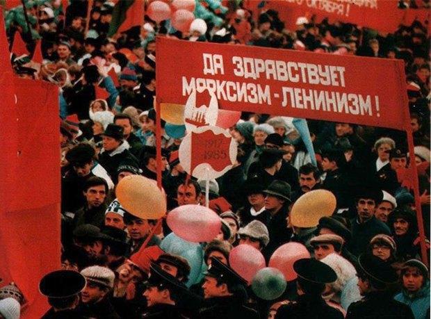 Демонстрація з нагоди Дня Великої Жовтневої соціалістичної революції, 7 листопада, 1985.