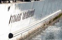 На сайте Президента зарегистрировали петицию о люстрации на флоте