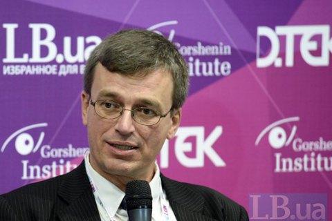 Росія не дає згоди на тристоронні газові переговори
