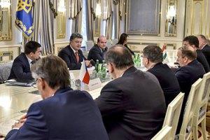 """Украина могла бы войти в """"вышеградскую четверку"""", - Порошенко"""
