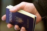 МВД предупреждает украинцев об агитаторах-мошенниках