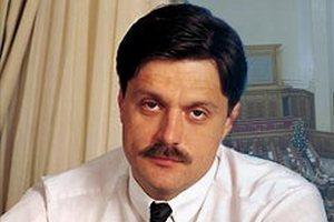 Деркач Андрей Леонидович
