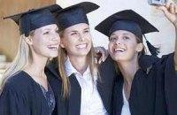 Українські дипломи можуть визнати у Франції
