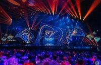 Украина не будет принимать участие в Евровидении-2019