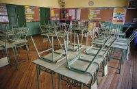 На Київщині 14 шкіл перейшли на дистанційне навчання через коронавірус