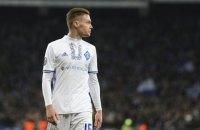 Профессионалы определили лучшего игрока Украинской Премьер-лиги 2020 года