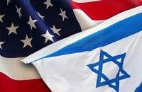 """США считают резолюцию Генассамблеи ООН по Палестине """"контрпродуктивной"""""""