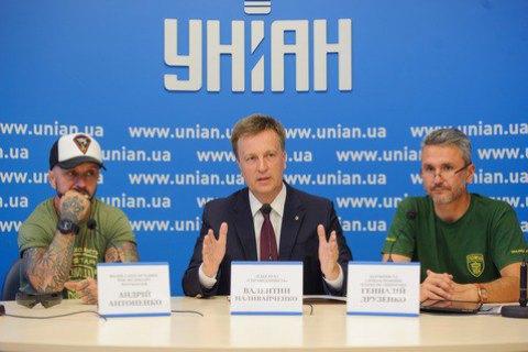 Движение Наливайченко и ПДМШ требуют равных соцгарантий для всех участников боевых действий