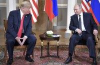 У Гельсінкі завершилася розмова Путіна і Трампа тет-а-тет