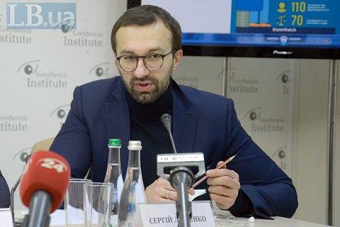 Лещенко решил подать в суд на прокуратуру