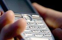 В Днепропетровске отключили мобильную связь