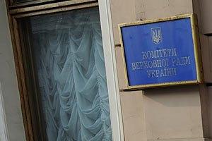 Депутаты планируют увеличить количество комитетов Рады
