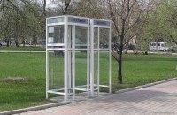 В Україні зникають таксофони