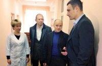 Ізраїль допоможе Києву відкрити реабілітаційний центр для бійців АТО
