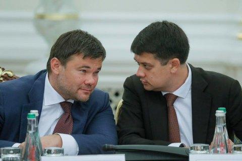 Богдан: у Нидерландов тесные отношения с Россией, у них есть на что менять Цемаха
