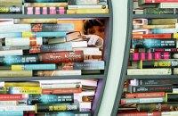 В Нью-Йорке в Донецкой области в октябре состоится литературный фестиваль