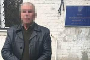 СБУ затримала екс-мера Золотого Луганській області