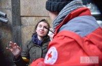 На учасників акції в підтримку трансгендерних людей у Києві напали з димовими шашками (оновлено)