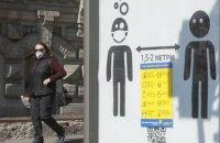 Мэрия Киева назвала требования к работе парикмахерских и летних площадок ресторанов после карантина