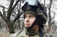 """Блокада Донбасса - мыльный пузырь и площадка для пиара, - один из командиров """"Азова"""""""