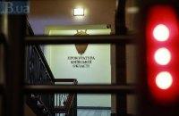 Винуватцю ДТП, в якій загинула сестра Ірини Ноздровської, повідомлено про нову підозру