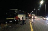 5 человек погибли и 14 ранены в ДТП с двумя автобусами в России