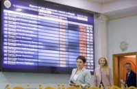 ЦВК розпустила комісію на скандальному окрузі №210 у Чернігівській області