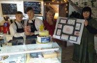 В Луцке открыли кафе, где работают люди с синдромом Дауна