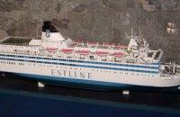 """Таллінн хоче відновити розслідування загибелі порома """"Естонія"""", затонулого 26 років тому"""