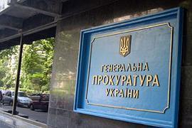 ГПУ возобновила следствие по делу Пукача