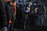 В Киеве от действий демонстрантов пострадали 7 спасателей, - ГСЧС