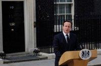 Кэмерон намерен организовать референдум о членстве Британии в ЕС