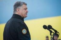 Порошенко призвал ветеранское движение к внепартийности