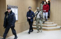 Суд продовжив арешт 20 українським морякам (оновлено)