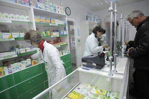 Украина переходит к единым стандартам описания лекарств