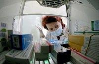 Інститут раку. Пошуки винного