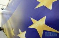 У ЄС стурбовані зловживанням безвізом зі сторони України та інших країн