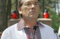 Ющенко признал родство с последним атаманом Запорожья