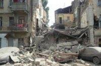 В Одессе обрушился двухэтажный дом