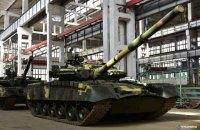 """Десантникам на передову передадуть партію """"летючих"""" танків Т-80"""
